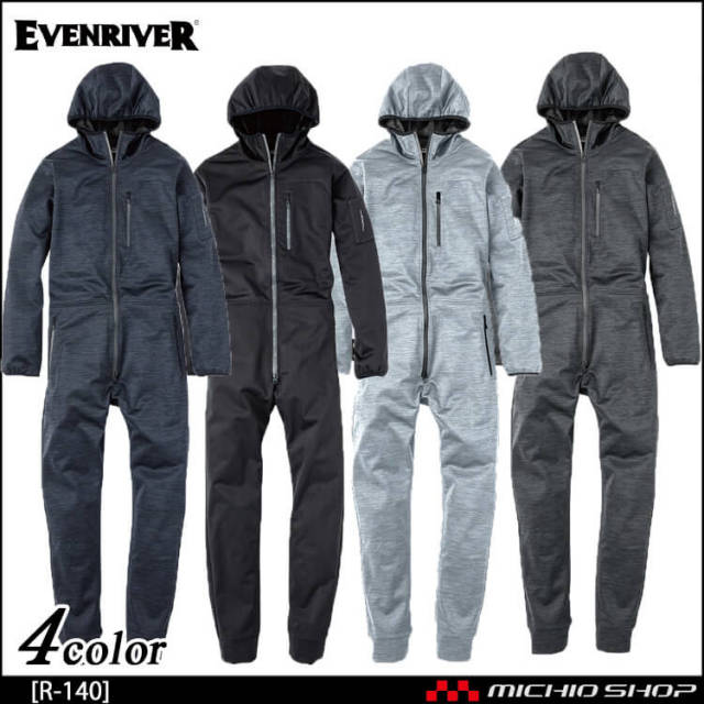 作業服 EVENRIVER 防風ストレッチカバーオール R-140 イーブンリバー 秋冬