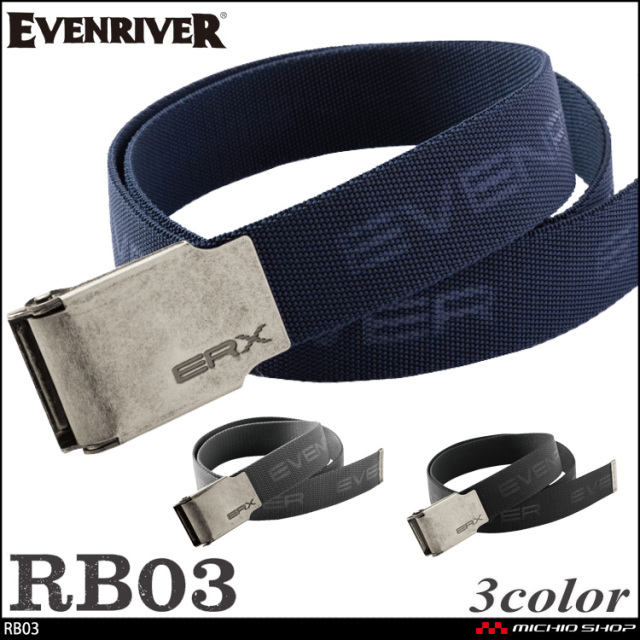 作業服 EVENRIVER ストレッチベルト RB03  イーブンリバー