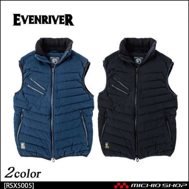 作業服 EVENRIVER ハードクロスベスト 2ZIP RSX5005 イーブンリバー 防寒 秋冬