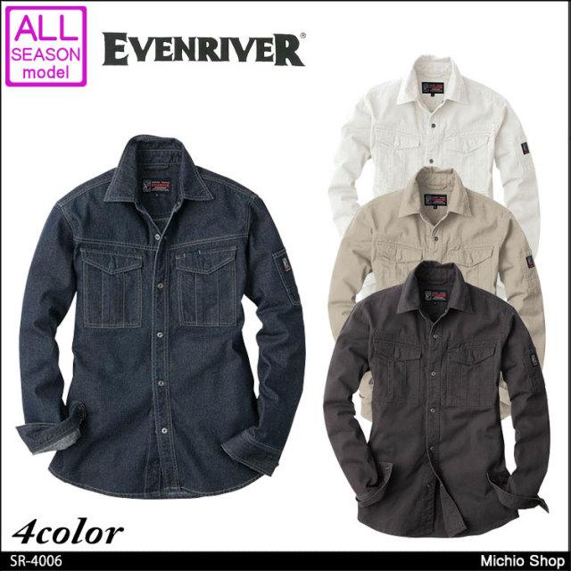 作業服 EVENRIVER  スタンダードシャツ SR-4006 イーブンリバー