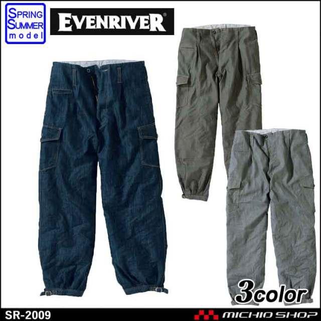 作業服 EVENRIVER イーブンリバー エラーライトカーゴニッカ SR-2009 春夏