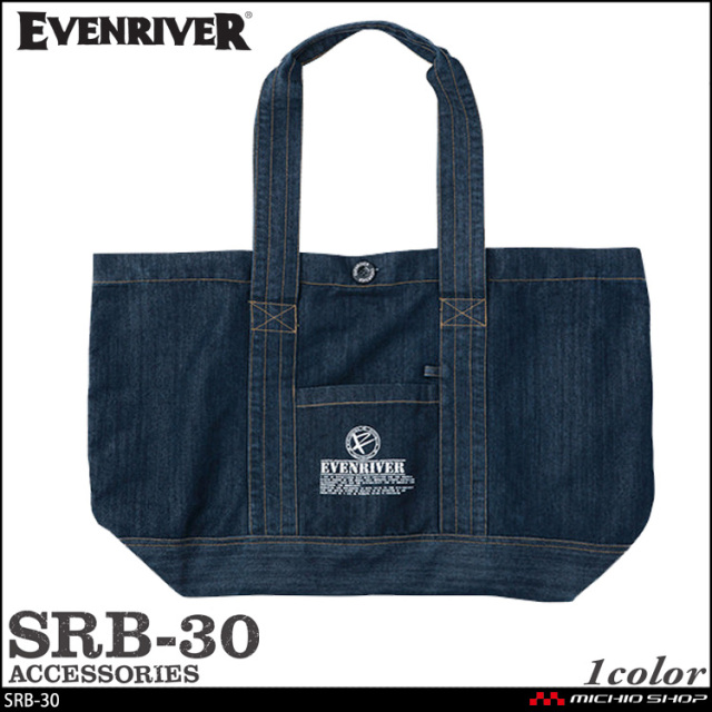 作業服 EVENRIVER イーブンリバー 小物 トードバッグ SRB-30