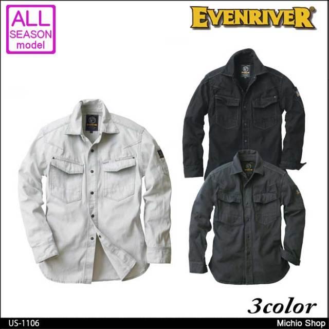 作業服 EVENRIVER フィッシャーストライプシャツ US-1106 イーブンリバー