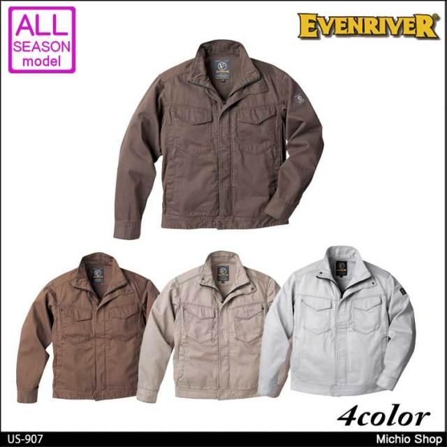 作業服 EVENRIVER ユーロブルゾン US-907 イーブンリバー
