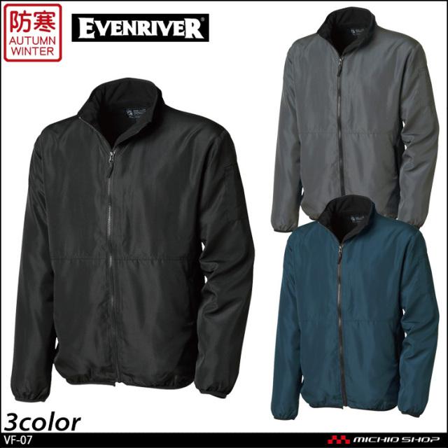 防寒 作業服 EVENRIVER  イーブンリバー 裏フリースブルゾン VF-07