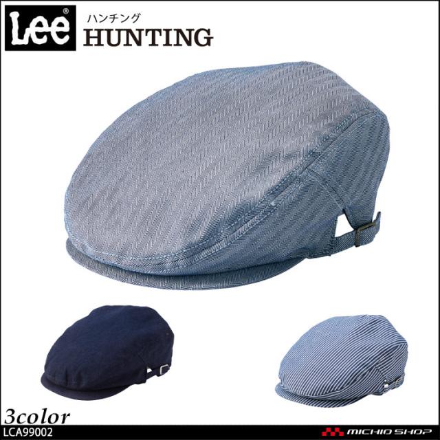 Lee リー ハンチング 帽子 LCA99002 作業服 デニム ヒッコリー ストレッチ