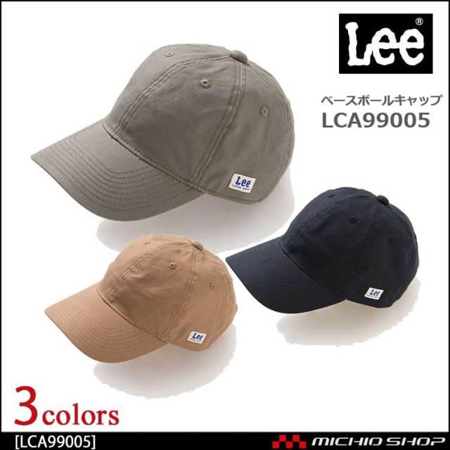 LEE リー ベースボールキャップ 帽子 LCA99005 作業服