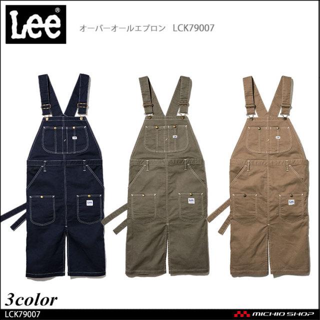 作業服 Lee リー オーバーオールエプロン LCK79007