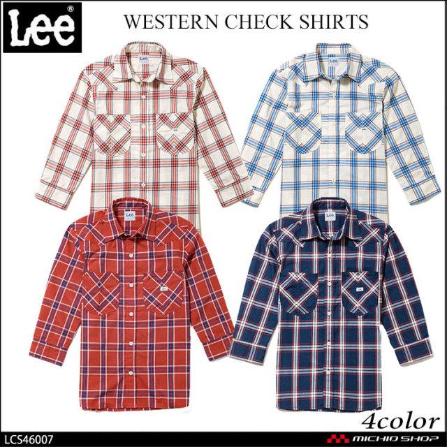 Lee リー メンズウエスタンチェック七分袖シャツ LCS46007  サービス ワークウェア 作業服