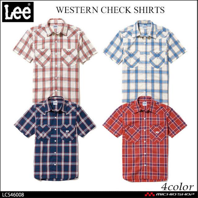 Lee リー メンズウエスタンチェック半袖シャツ LCS46008  サービス ワークウェア 作業服