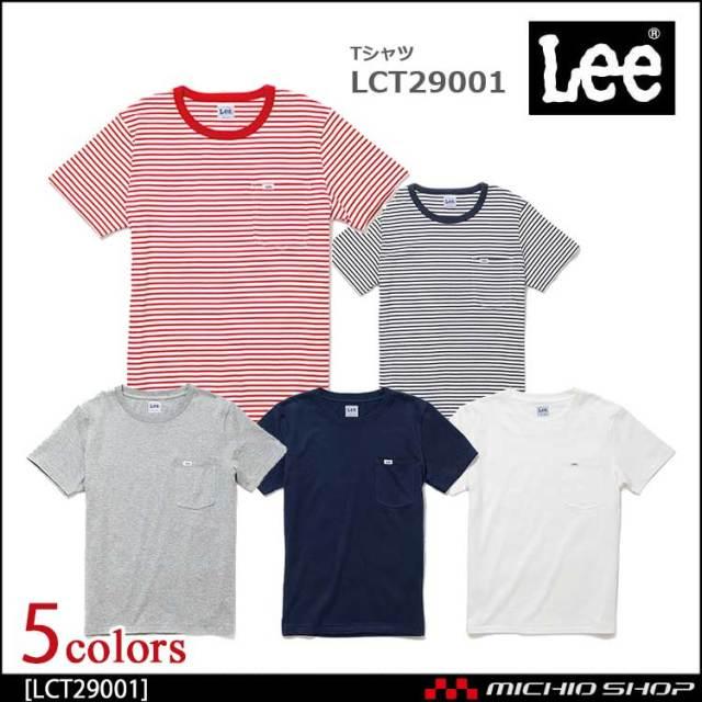 LEE リー 半袖 T-シャツ LCT29001 作業服