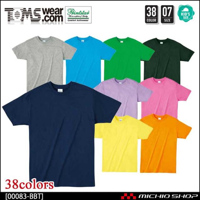 [ゆうパケット可]TOMS トムス Printstar プリントスター ライトウェイトTシャツ 00083-bbt