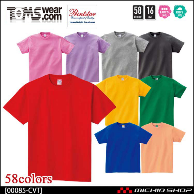 [ゆうパケット可]TOMS トムス Printstar プリントスター ヘビーウェイトTシャツ 00085-cvt