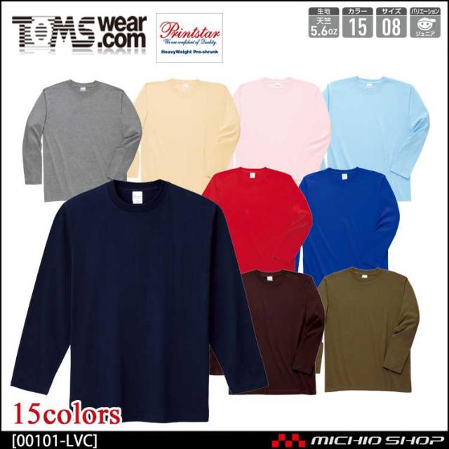 [ゆうパケット可]TOMS トムス Printstar プリントスター ヘビーウェイト長袖リブ無しカラーTシャツ 00101-lvc