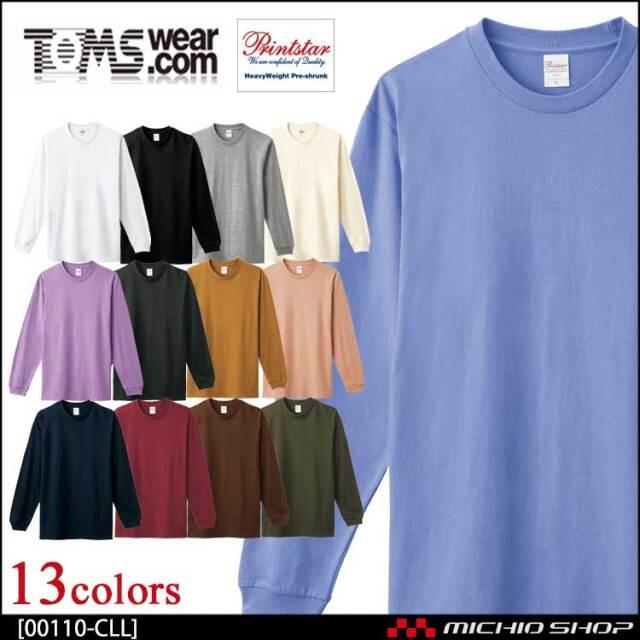 TOMS トムス Printstar プリントスター ヘビーウェイトLS-Tシャツ 00110-CLL