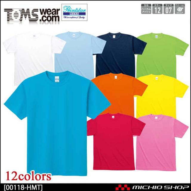 [ゆうパケット可]TOMS トムス Printstar プリントスター ハニカムメッシュTシャツ 00118-hmt