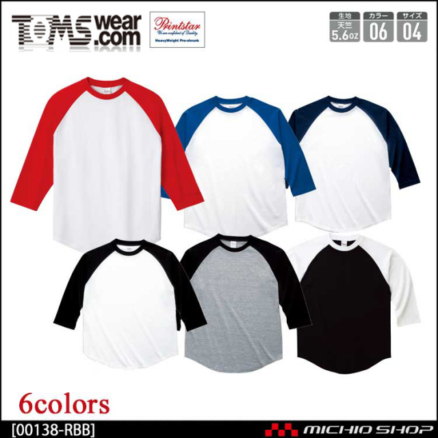 [ゆうパケット可]TOMS トムス Printstar プリントスター ラグランベースボールTシャツ 00138-rbb