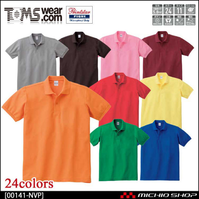 TOMS トムス Printstar プリントスター T/Cポロシャツ(ポケット無し) 00141-nvp