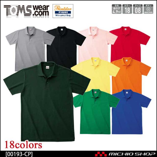 TOMS トムス Printstar プリントスター カジュアルポロシャツ 00193-cp