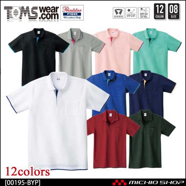 TOMS トムス Printstar プリントスター ベーシックレイヤードポロシャツ 00195-byp