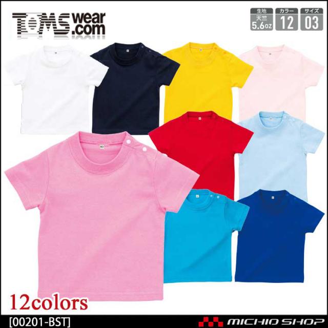[ゆうパケット可]TOMS トムス ベビーTシャツ 00201-bst