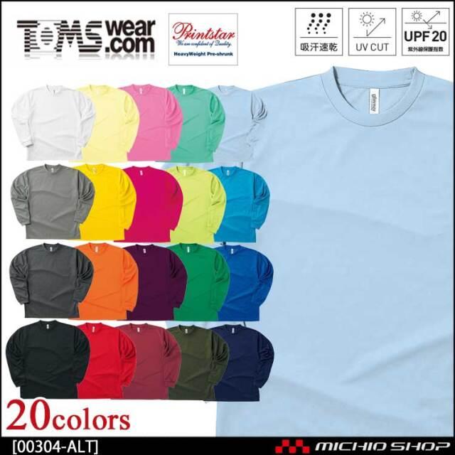 [ゆうパケット可]TOMS トムス glimmer グリマー ドライロングスリーブTシャツ 00304-alt
