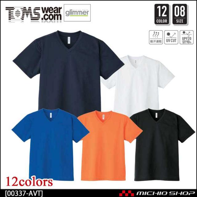[ゆうパケット可]TOMS トムス glimmer グリマー ドライVネックTシャツ 00337-avt