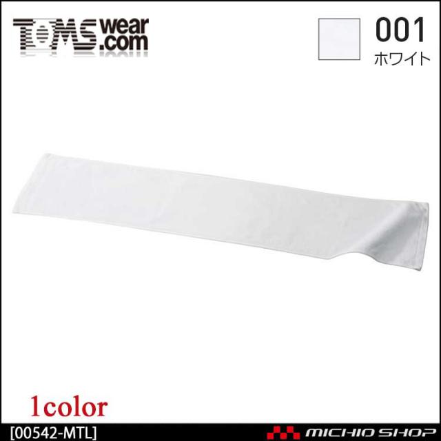 [ゆうパケット可]TOMS トムス ライトマフラータオル 00542-mtl
