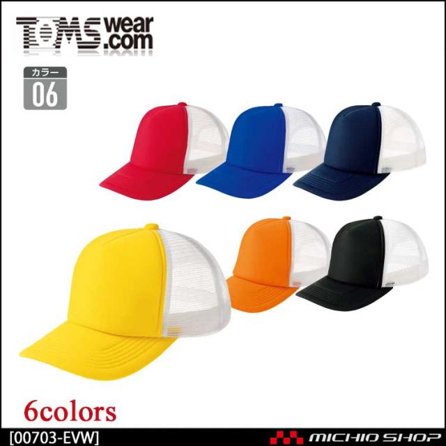 TOMS トムス イベントホワイトメッシュキャップ 00703-evw