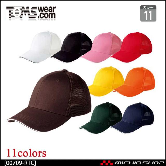 TOMS トムス ラッセルツイルキャップ 00709-rtc