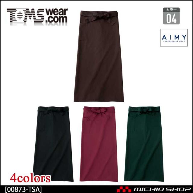 [ゆうパケット可]TOMS トムス AIMY ソムリエエプロン 00873-tsa