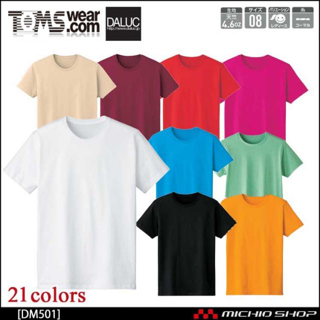 [ゆうパケット可]TOMS トムス DULUK ダルク ファインフィットTシャツ dm501