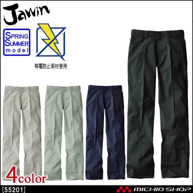 作業服 Jawin ジャウィン ワンタックパンツ 55201 春夏 自重堂