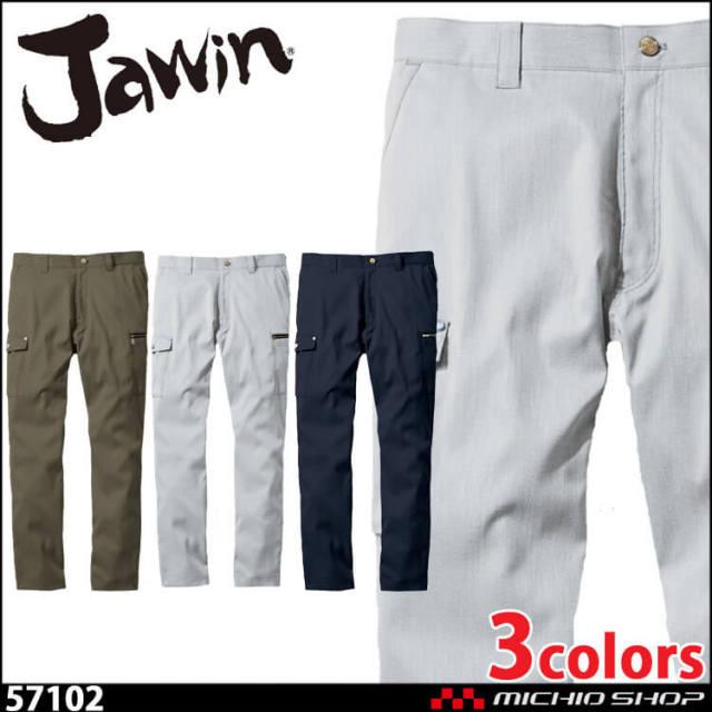 [5月下旬入荷先行予約]ジャウィン Jawin 57102 ストレッチノータックカーゴパンツ 春夏 作業服 自重堂 2021年春夏新作