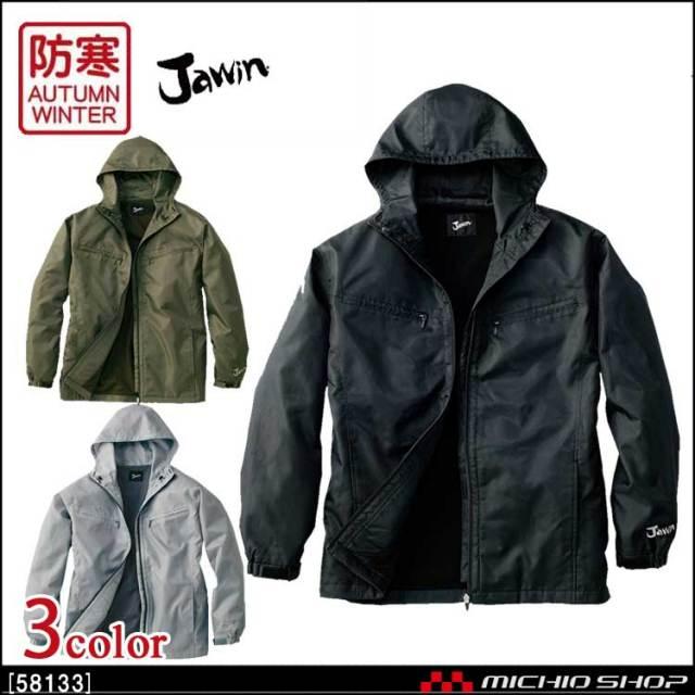 防寒服 Jawin ジャウィン ショートコート(フード付) 58133 自重堂 作業服