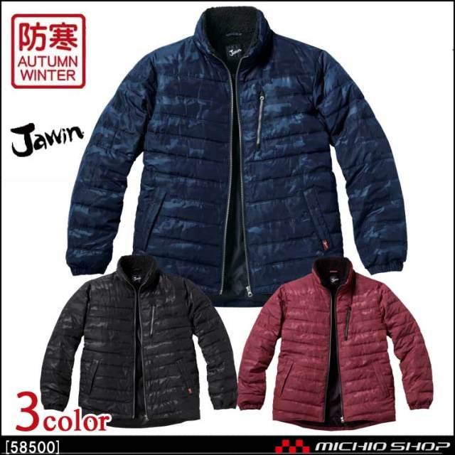 防寒服 Jawin ジャウィン 防寒ジャンパー 58500 自重堂 作業服