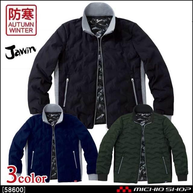 防寒服 Jawin ジャウィン 防寒ジャンパー 58600 自重堂 作業服