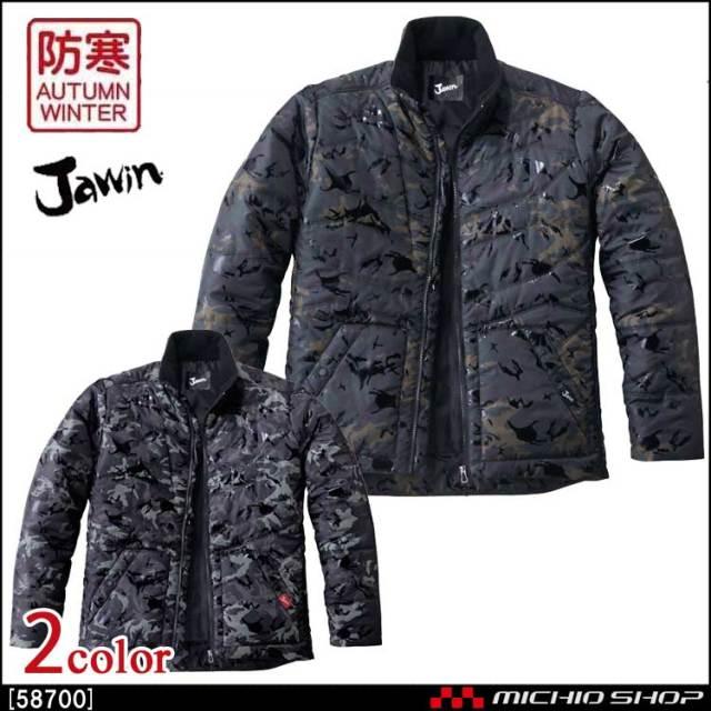 防寒服 Jawin ジャウィン 防寒ジャンパー 58700 自重堂 作業服 2018年秋冬新作
