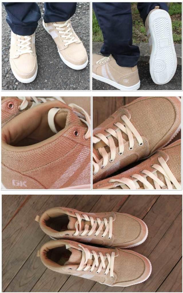 グローキックス 安全靴