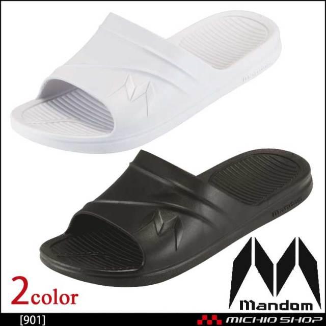 作業靴 丸五 MARUGO マンダムサンダル 901