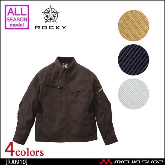作業服 作業着 ROCKY ロッキー 通年 男女兼用 ブルゾン RJ0910 ボンマックス