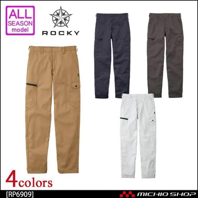 作業服 作業着 ROCKY ロッキー 通年 男女兼用 ノータックカーゴパンツ RP6909 ボンマックス