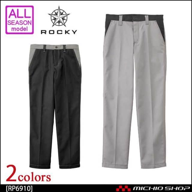 作業服 作業着 ROCKY ロッキー 通年 男女兼用 ノータックパンツ RP6910 ボンマックス