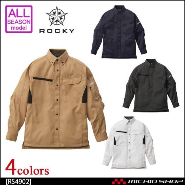 作業服 作業着 ROCKY ロッキー 通年 男女兼用 長袖シャツ RS4902 ボンマックス