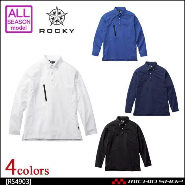作業服 作業着 ROCKY ロッキー 通年 男女兼用 トリコットシャツ RS4903 ボンマックス