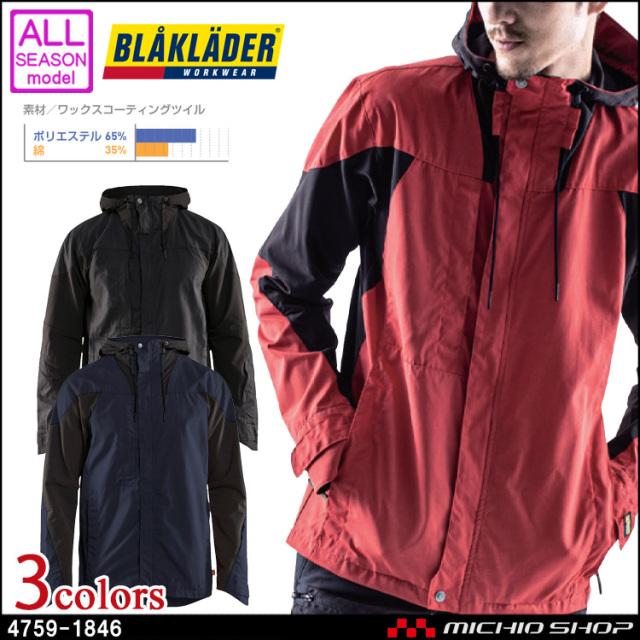 作業服 bigborn ビッグボーン BLAKLADER ブラックラダー オールラウンドジャケット 通年 4759-1846