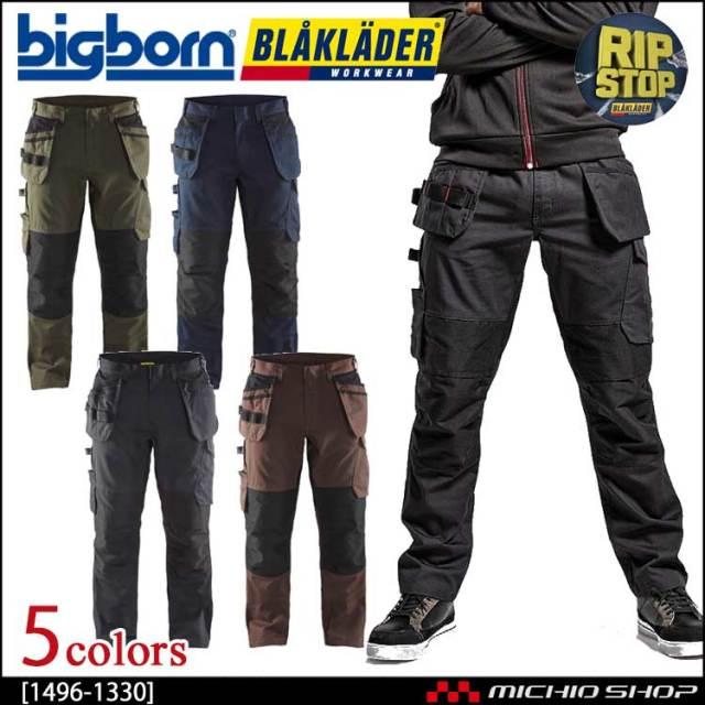 BLAKLADER ブラックラダー ネイルポケットワークパンツ 1496-1330 ビッグボーン商事 作業服
