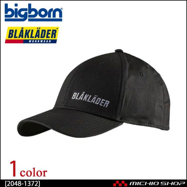 BLAKLADER ブラックラダー キャップ 帽子 2048-1372 ビッグボーン商事 作業服