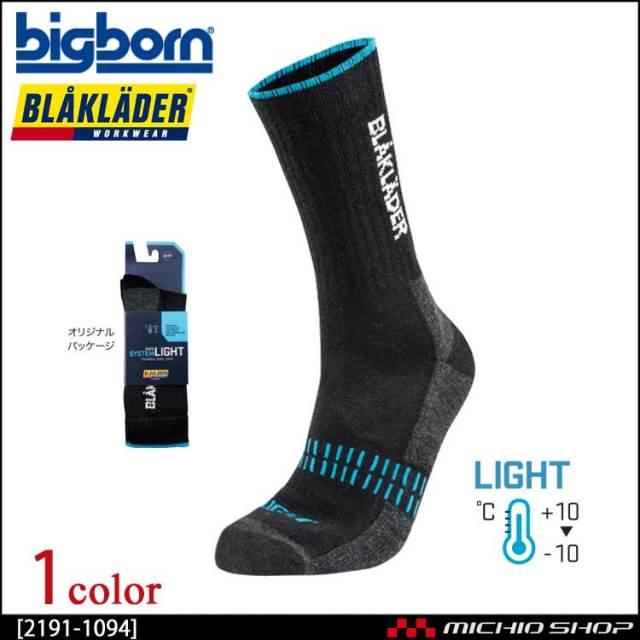BLAKLADER ブラックラダー ソックス 靴下 2191-1094 ビッグボーン商事 作業服