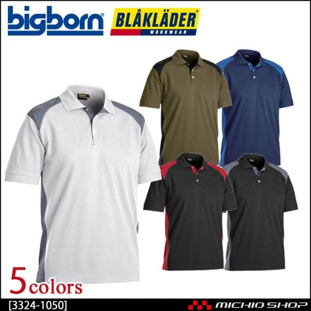 BLAKLADER ブラックラダー半袖ポロシャツ 3324-1050 ビッグボーン商事 作業服